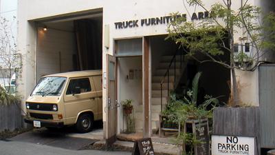truck_area2