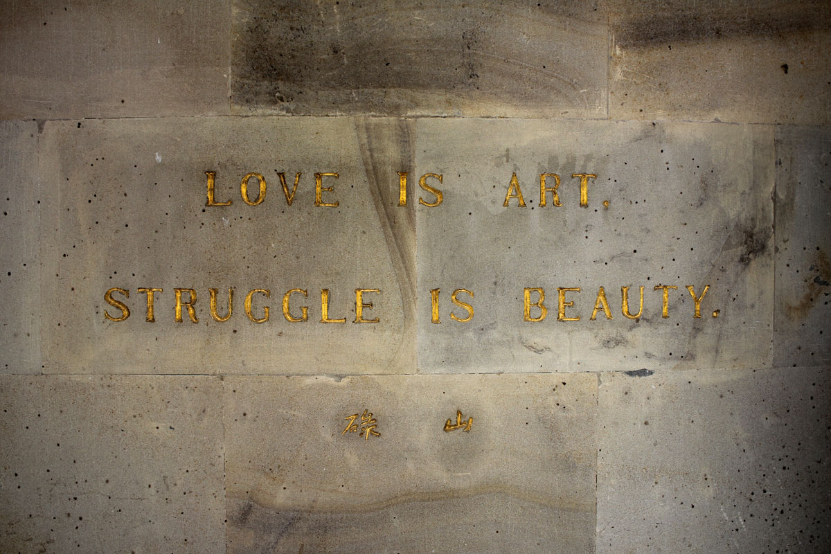 Love is art,