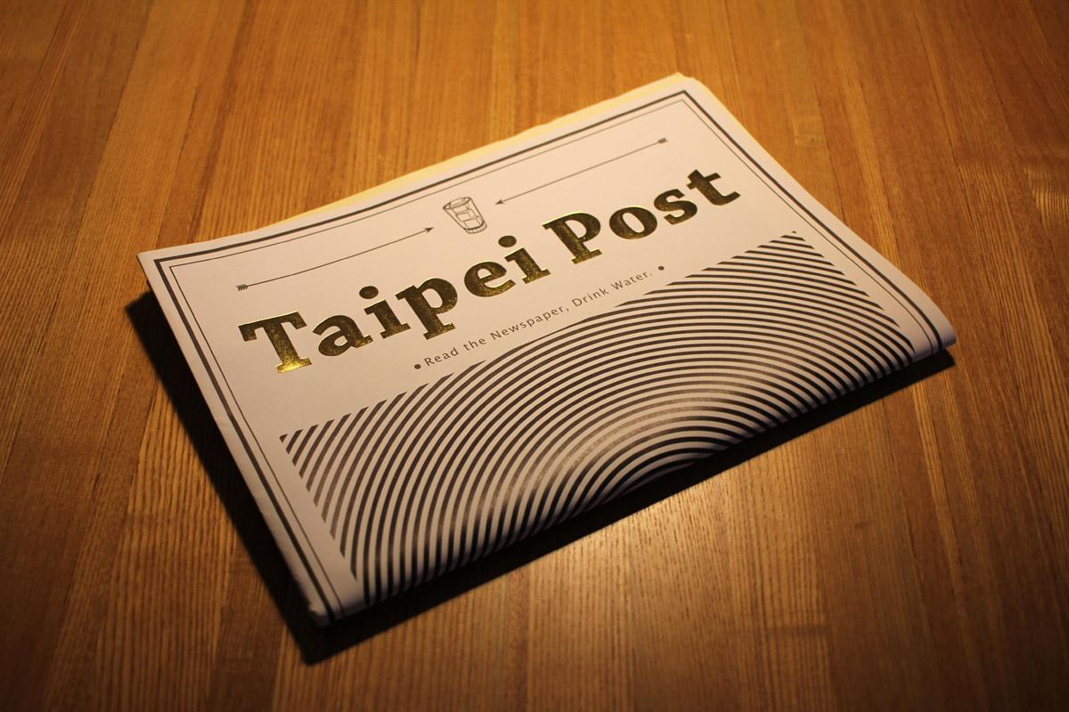 Taipei Post
